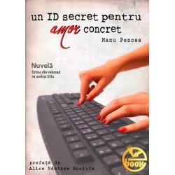 Un ID secret pentru amor concret (nuvelă)